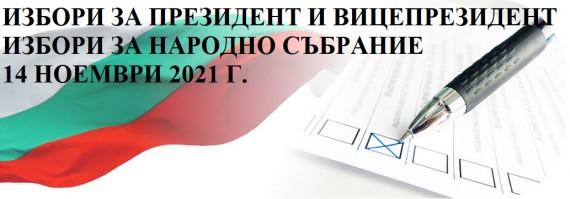 izbori-pic2 (1)