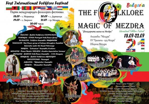 01_International Folklore Festival_The Folklore Magic of Mezdra_2021_Plakat[4839]