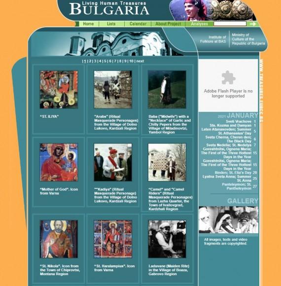 Living Human Treasures _Bulgaria_2021