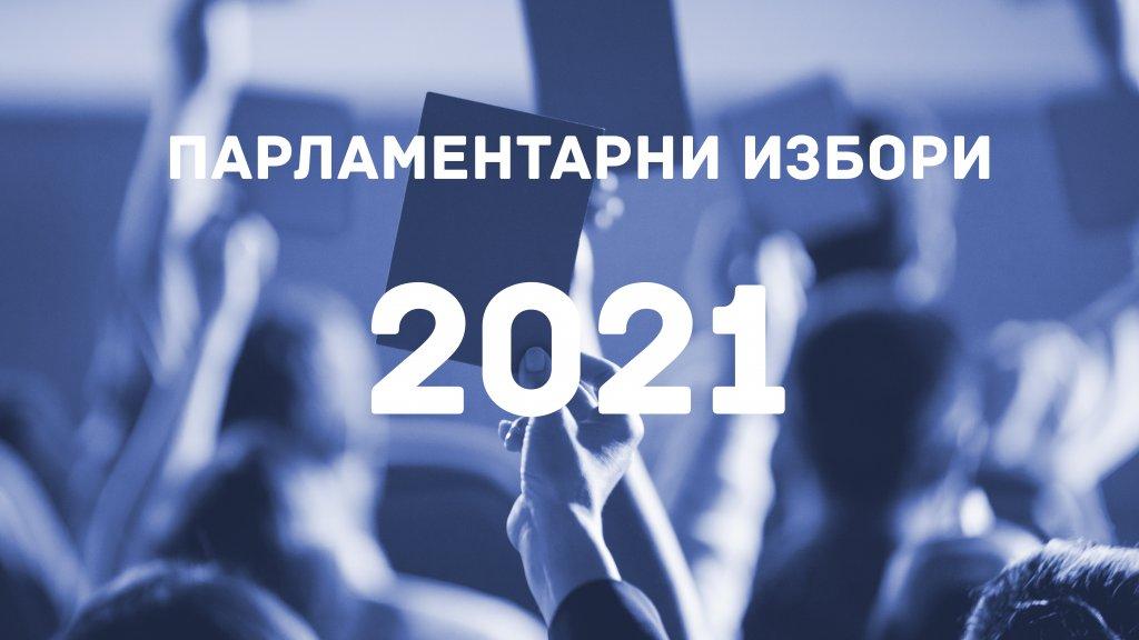 Parlamentarni izbori 2021_01